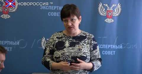 Embedded thumbnail for  Как работает Биткоин в ДНР?
