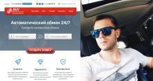 Проект может зарабатывать 10 тысяч долларов в месяц уже через полгода. Интервью с Владимиром Суховым, сооснователем проекта buy-bitcoins.pro