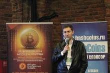 У организатора Bitcoin Foundation Ukraine провели обыск