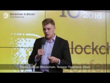 Embedded thumbnail for Эпоха ДАО до Blockchain. Теория, практика, опыт. Антон Рябин, ENSO Industry.