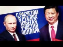 Embedded thumbnail for Вся правда о Биткоин