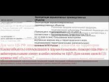 Embedded thumbnail for Что на самом деле представляют из себя российский рубль и Банк России