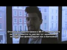 Embedded thumbnail for Амир Тааки, речь. [Amir Taaki мотивирует разработчиков Open Source, Биткоин]