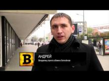 Embedded thumbnail for Видеообзор BitNovosti.com: Выпуск 13-2016
