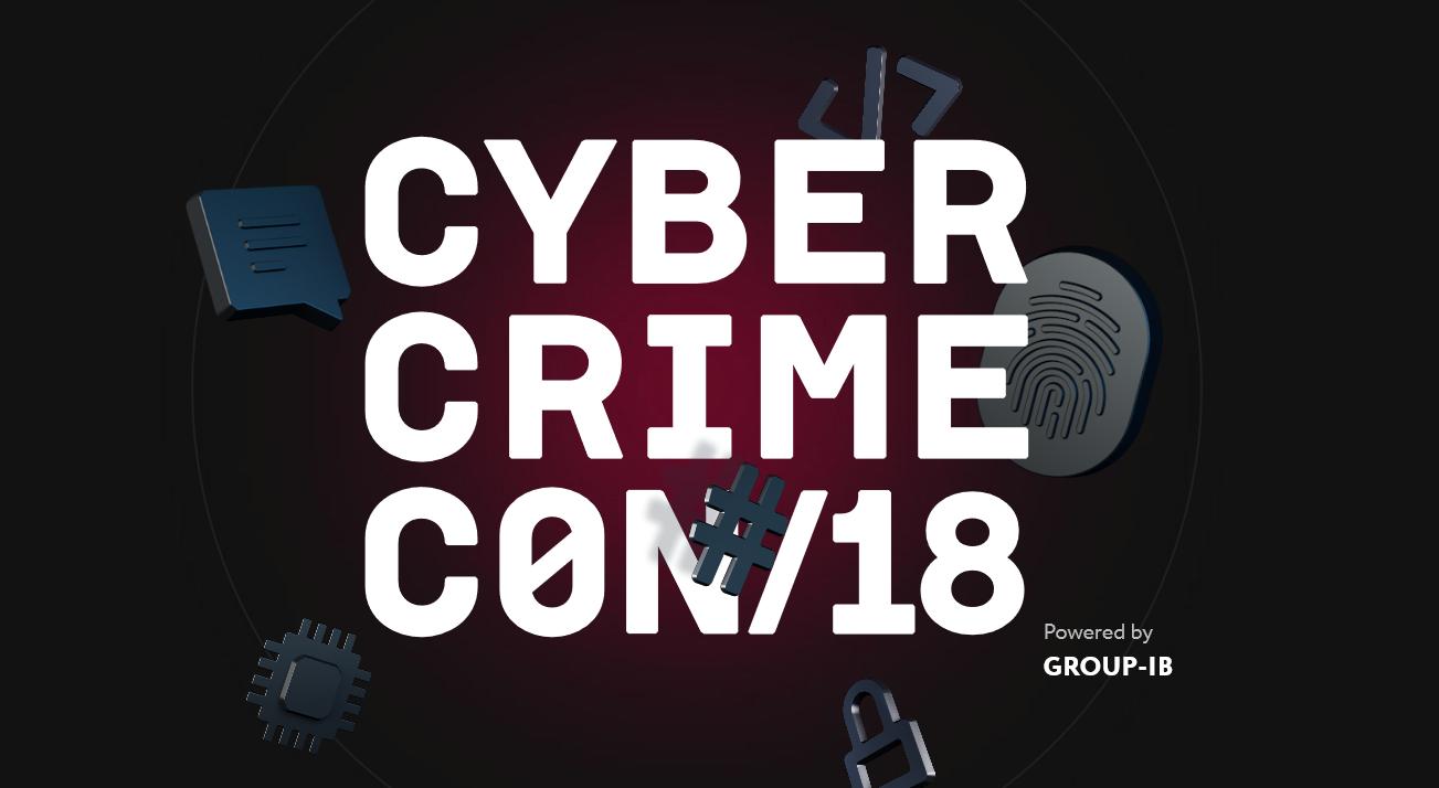 Международную киберпреступность обсудят в Москве в рамках CyberCrimeCon 2018