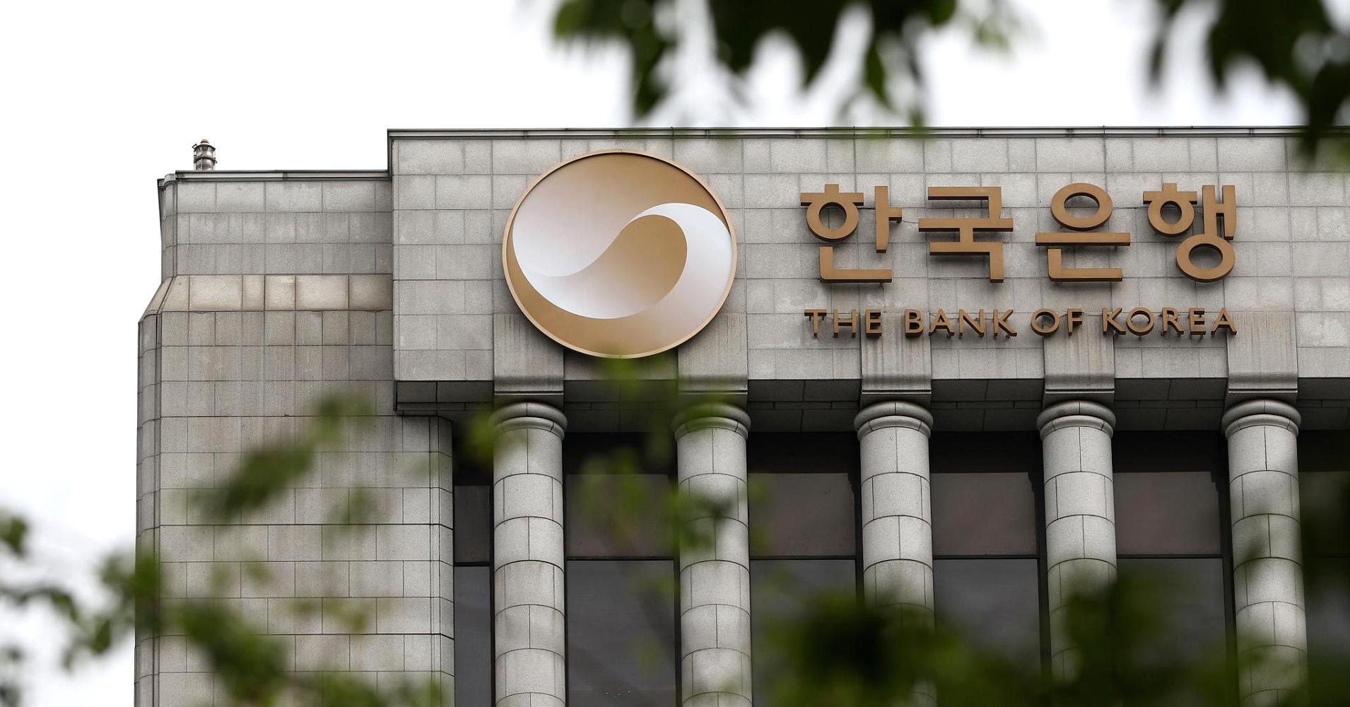 ЦБ Южной Кореи предупредил о рисках государственных криптовалют