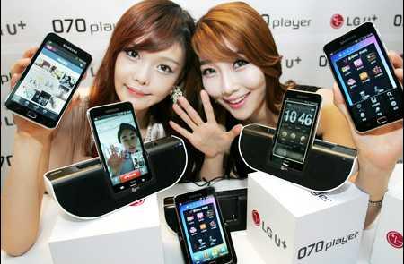 Мобильные операторы LG Uplus, FarEasTone и SoftBank переходят на блокчейн во взаиморасчетах