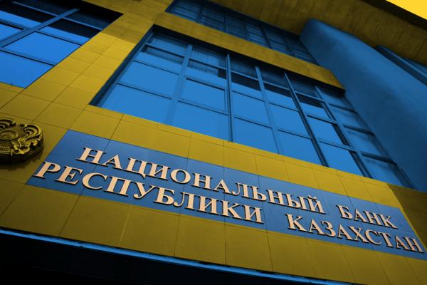 Нацбанк Казахстана открыл продажу ценных бумаг на блокчейне