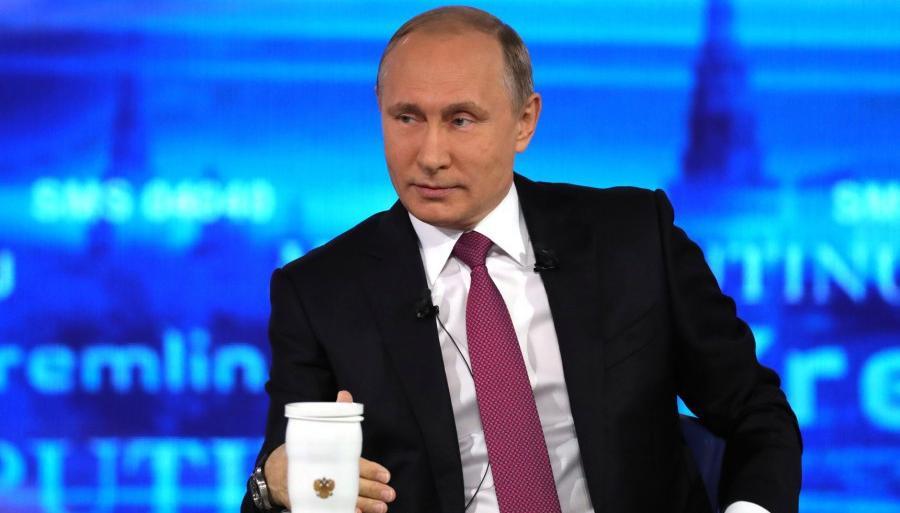 Путин рассказал появится ли у России своя криптовалюта