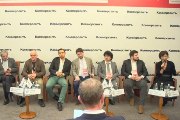 Встреча Бизнес-клуба ИД «КоммерсантЪ» - «Актуальные инвестиции в эпоху цифровой экономики»
