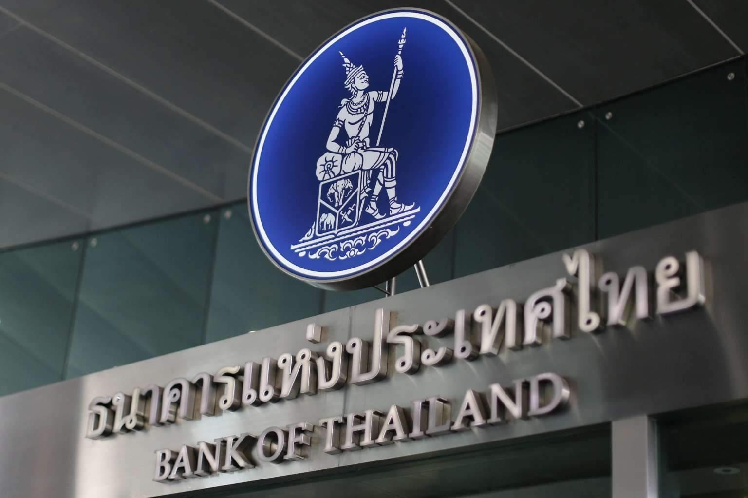 ЦБ Таиланда разрешил финансовым учреждениям покупать и продавать криптовалюту