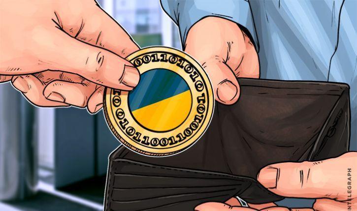 На Украине разоблачили фейковую национальную криптовалюту