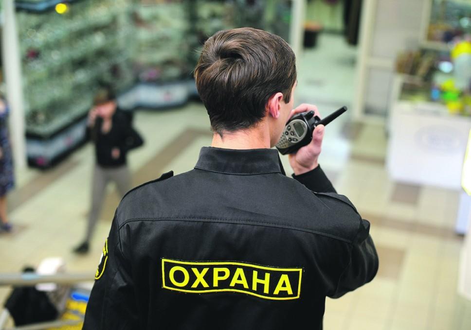 Охранные агентства Москвы займутся сопровождением криптовалютных сделок