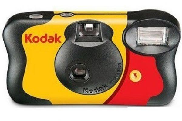 Всемирно известный производитель фотооборудования Kodak анонсировал ICO