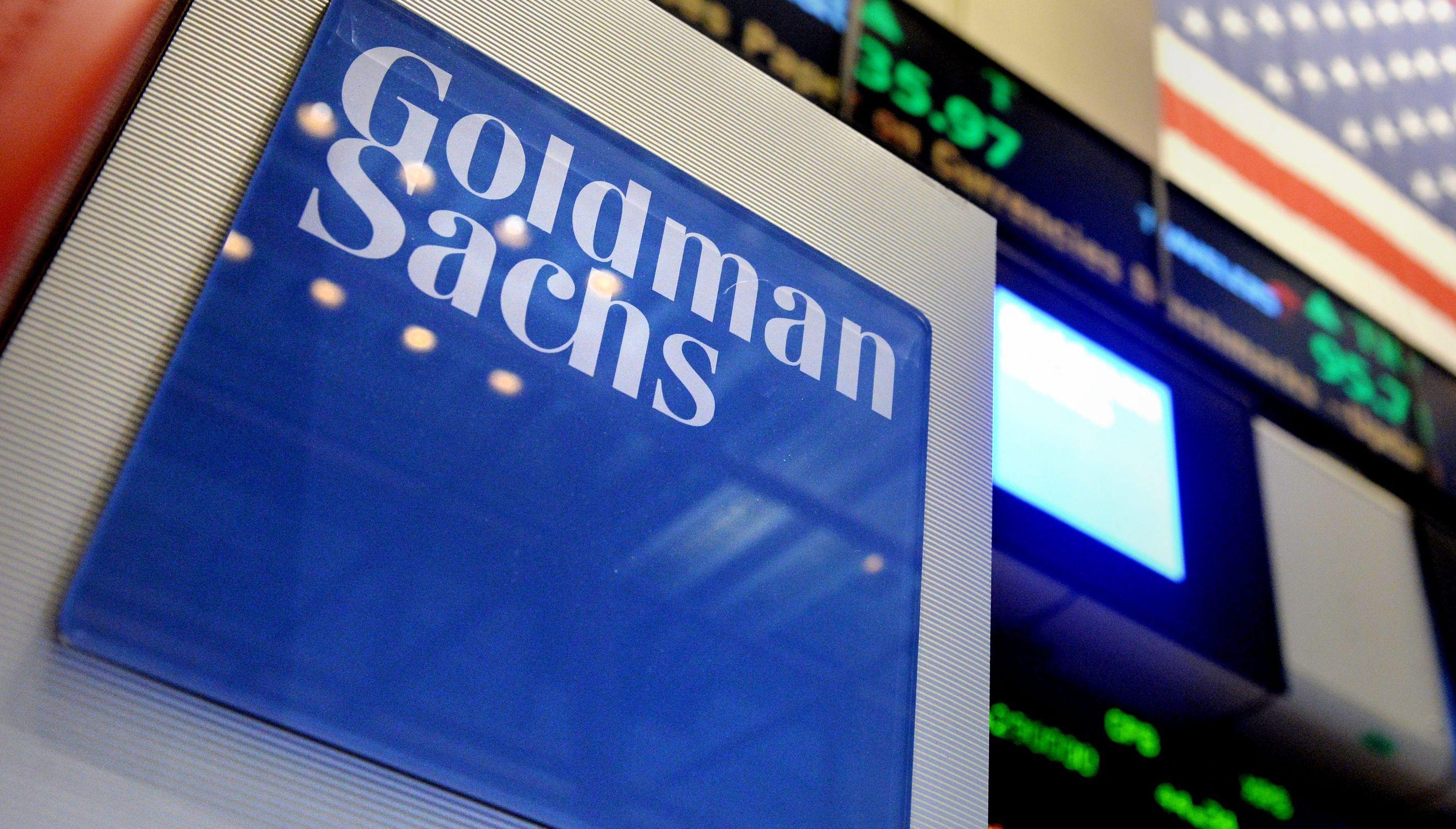Биткоин-фьючерсы от Goldman Sachs уже на подходе