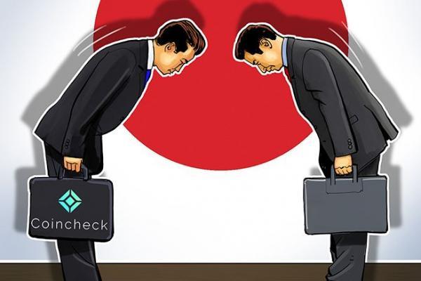 Coincheck полностью рассчиталась с обокраденными клиентами