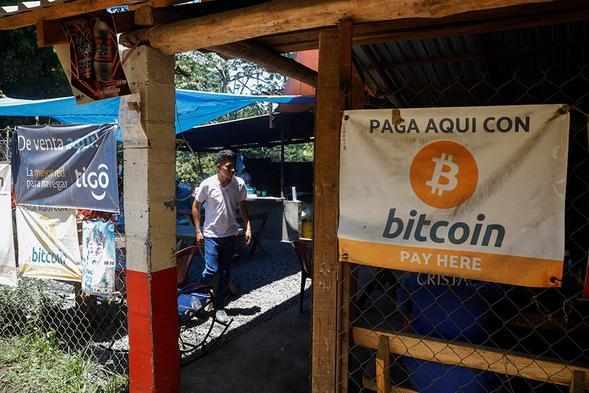 Сальвадор признал биткойн официальным средством расчетов
