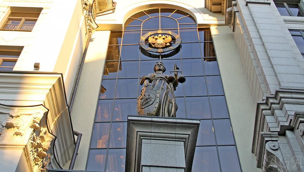 Верховный суд постановил пересмотреть дело о блокировке Bitcoininfo.ru