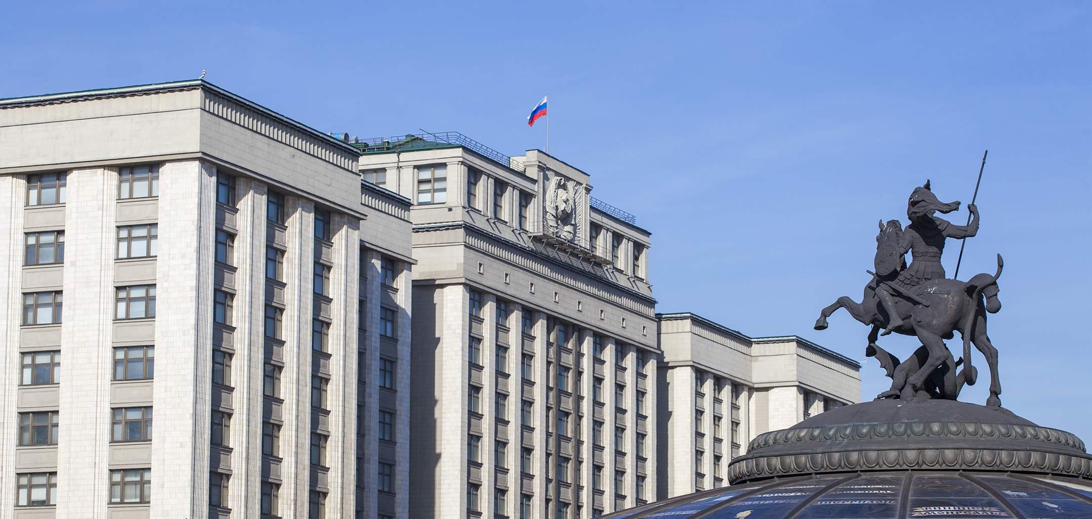 Юристы обучатся основам блокчейн-технологий, криптовалют и ICO при поддержке Госдумы РФ