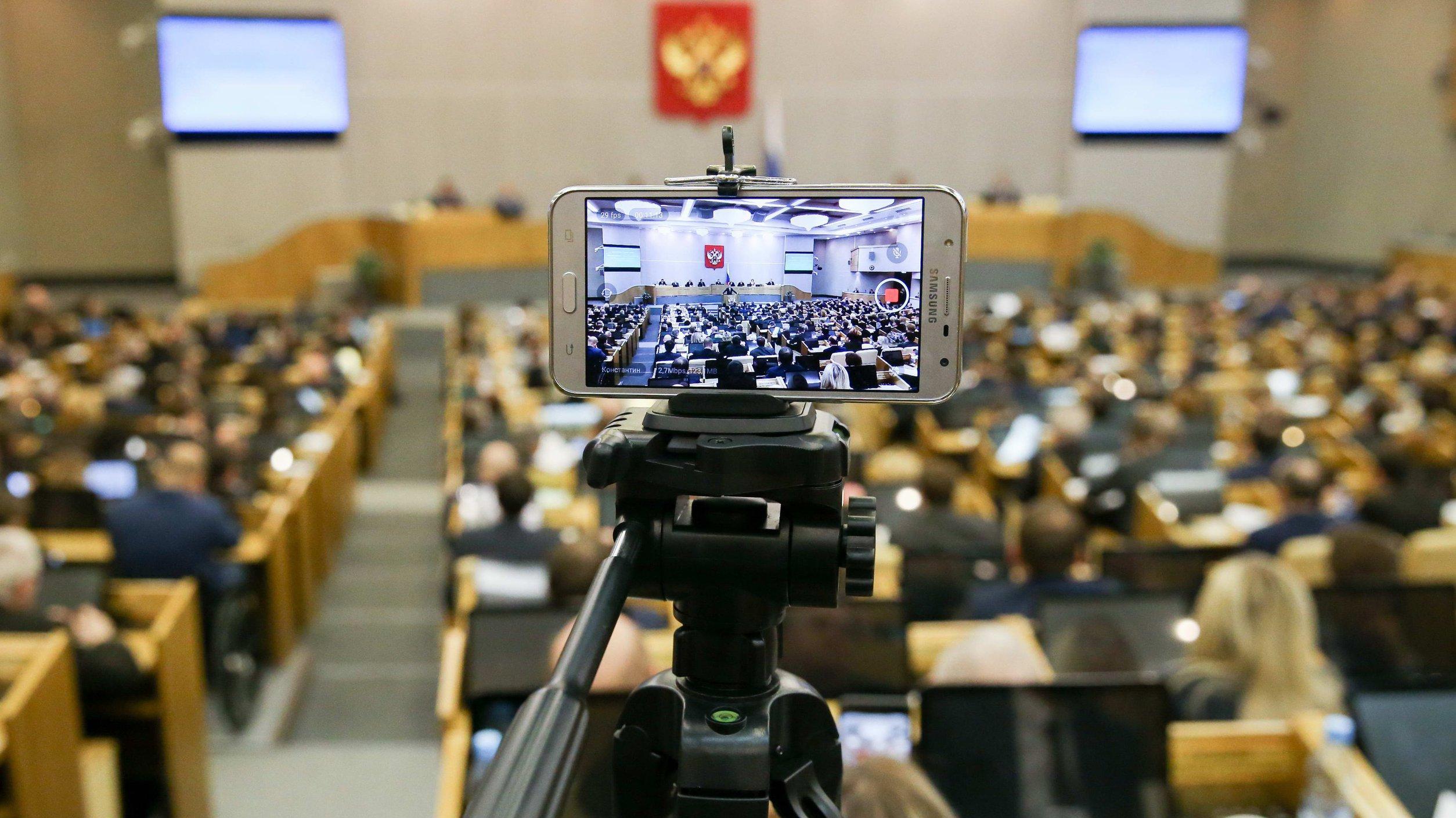Госдума во втором чтении приняла законопроект «О цифровых правах»