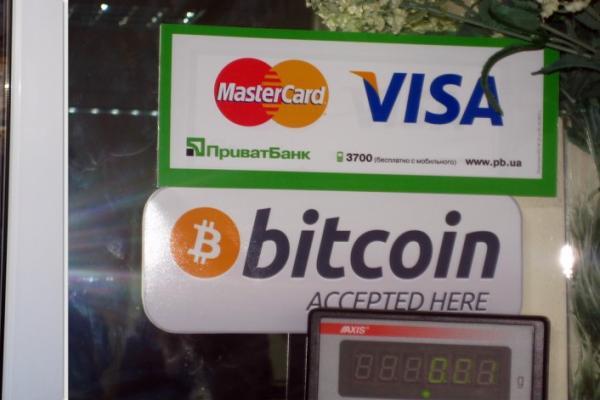 Рано или поздно биткоин повсеместно станет законным платёжным средством