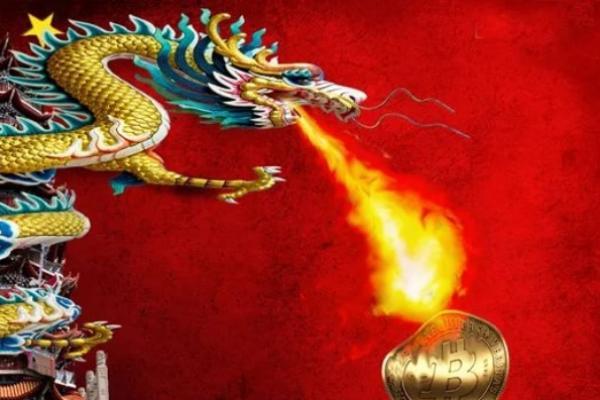 Китайские власти все не могут успокоиться: майнерам хотят ограничить подачу электричества