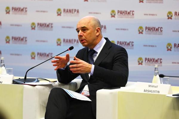 Антон Силуанов: «Будущее за блокчейном»