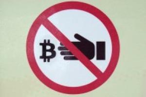 Запрет криптовалют в рф репутация брокеров бинарных опционов