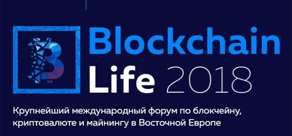 Cryptorussia.ru поборется за звание «Лучшего российского криптовалютного СМИ» в рамках Blockchain Life Awards 2018