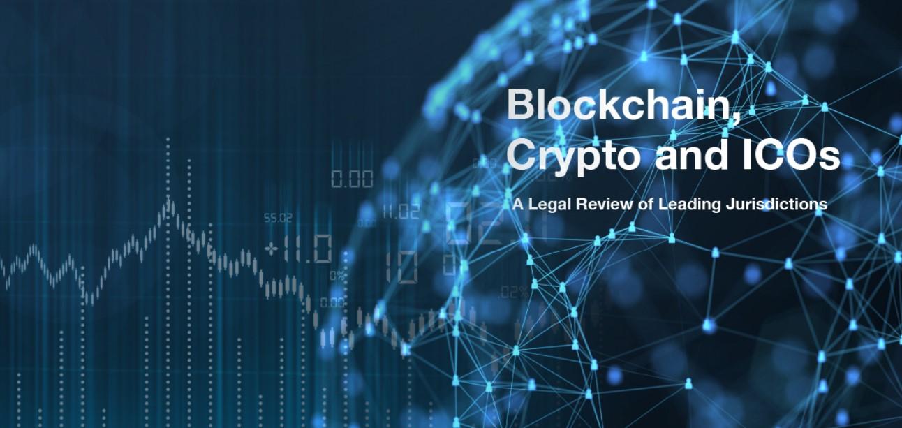 Подходы к блокчейн законодательству в разных странах мира