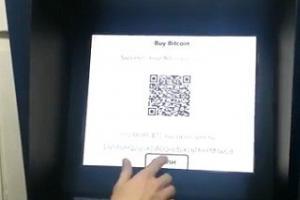 Биткоин банкомат в Венгрии