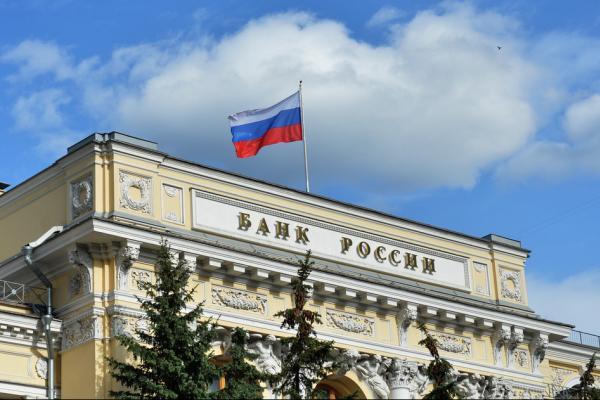 Российский Центробанк не в силах отказаться от преимуществ использования блокчейна