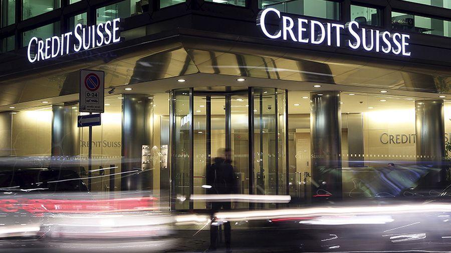 Банк Credit Suisse тестирует блокчейн для сделок с инвестиционными фондами