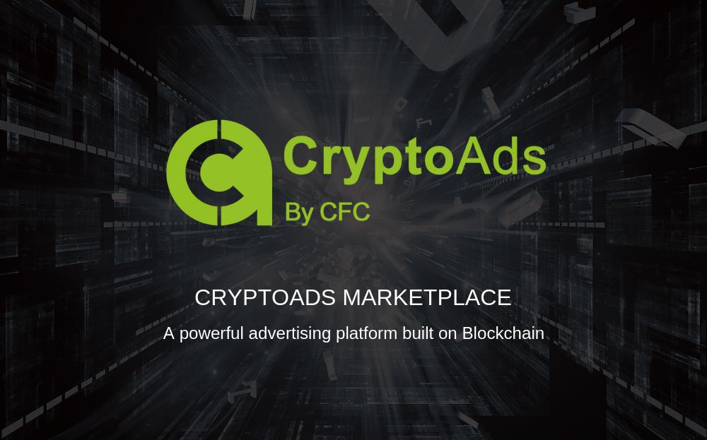 Право на выбор: платформа CryptoAds завершила ICO, чтобы изменить рынок цифровой рекламы