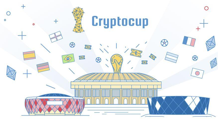 Команда CryptoCup запустит игровую платформу для зрителей ЧМ по футболу