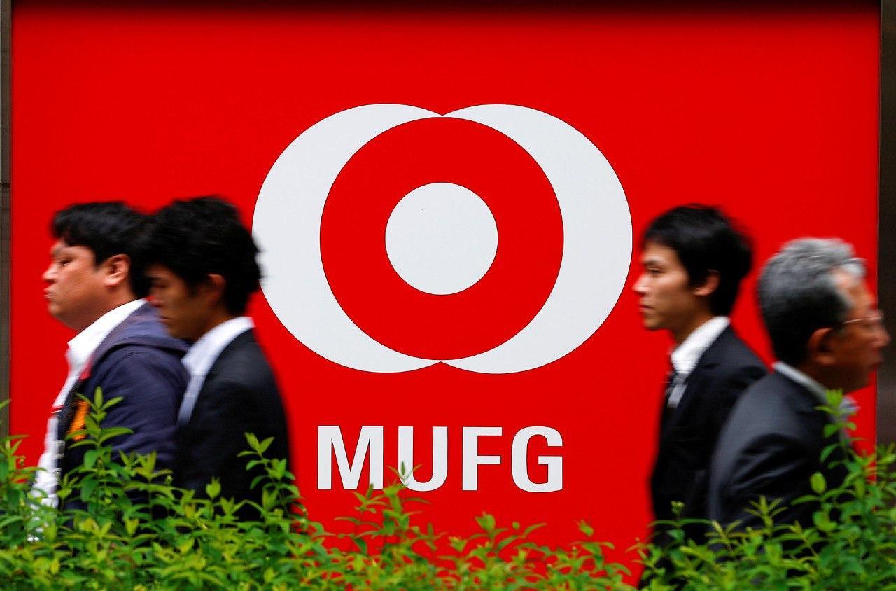 Осенью 2020 Mitsubishi UFG выпустит свою криптовалюту