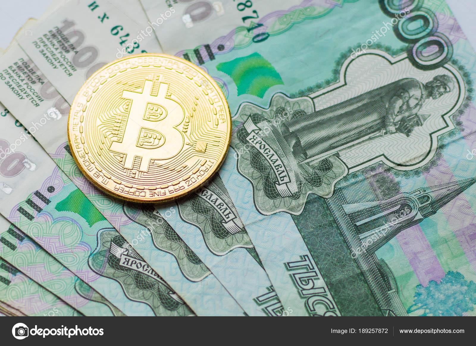 Почему россияне выбирают нестабильный рубль и боятся криптовалют?