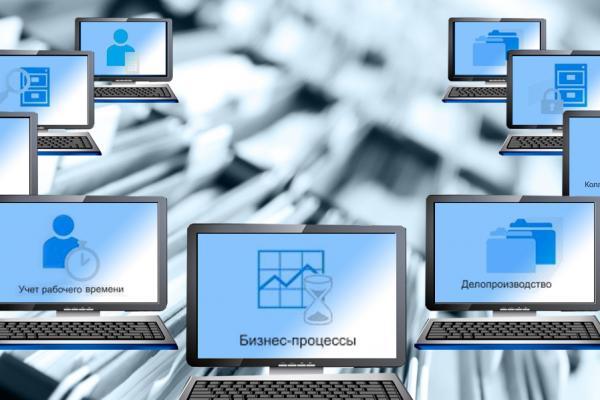 ФАС рекомендует госорганам документооборот на блокчейне