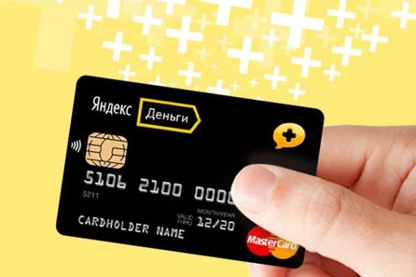 «Яндекс.Деньги» внедрит расчеты криптовалютой после их легализации