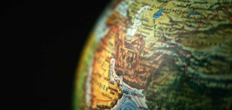 Иран рассматривает возможность легализации криптовалют
