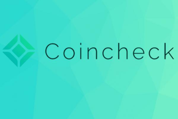 СМИ: Coincheck откажется от анонимных криптовалют Monero, Dash и Zcash