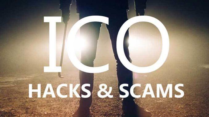 Не попал на скам и другому не дам: как выбрать честное ICO