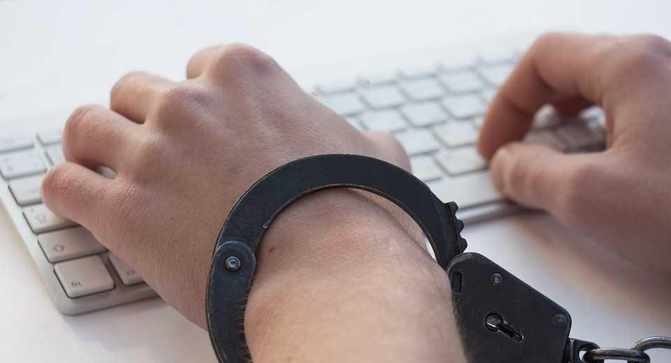 В Рязани задержана банда криптограбителей