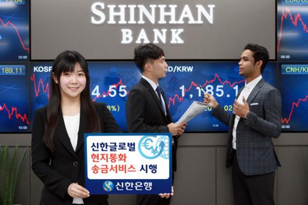 Южнокорейский банк Shinhan презентует хранилище криптовалют