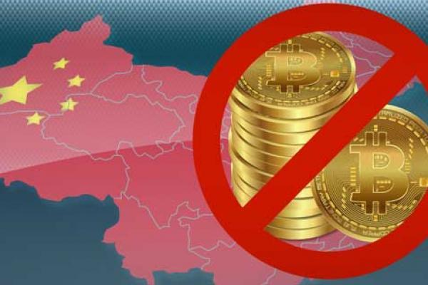 Запретить на корню: Китай принимает ещё более жёсткие меры в отношении криптовалют