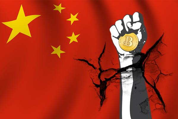 Китайские криптопочитатели и инвесторы знают, как обойти установленные властями запреты