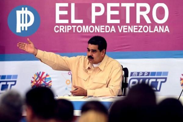 Парламентарии Венесуэлы бойкотируют выпуск El Petro