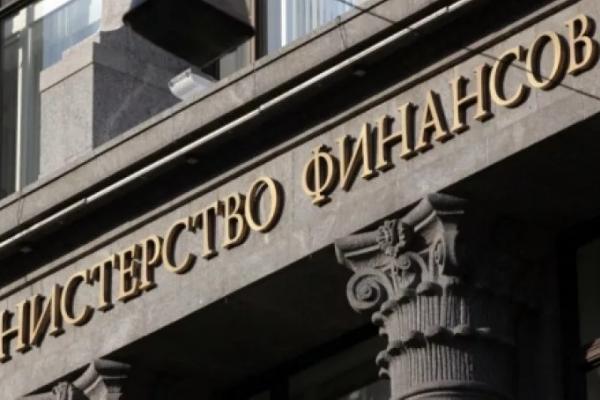 Майнинг криптовалют в России подведут под патентную систему налогообложения