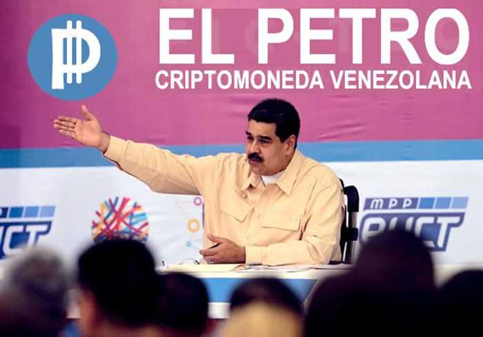 Венесуэльская криптовалюта El Petro придёт во взаиморасчеты с Палестиной