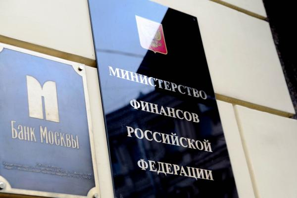 Разногласия между Минфином и Центробанком по законопроекту о криптовалютах сняты